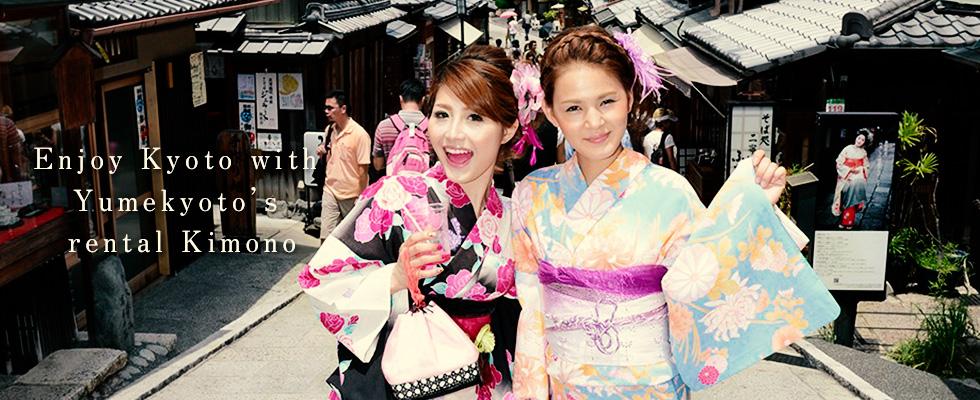 kimono rental