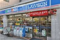 downloadlawson.jpeg